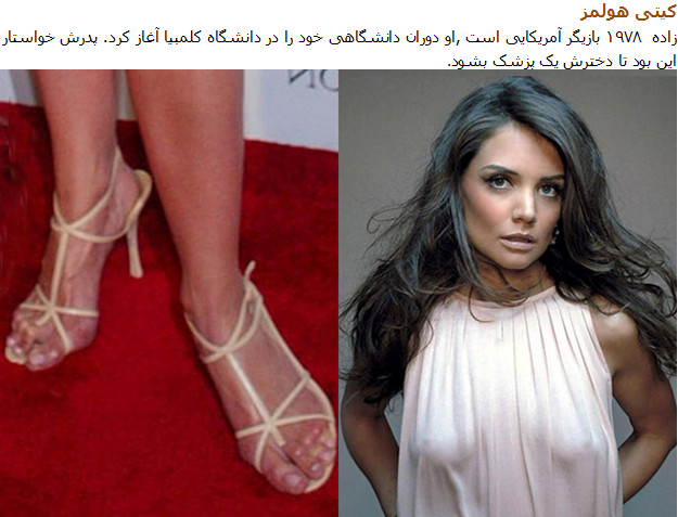 Celebs with ugly feet page 5 one news box